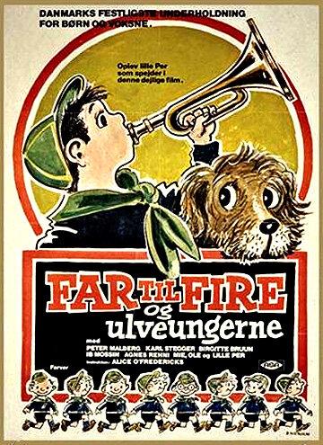 Отец четверых и волчата (1958)