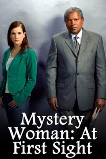 Бумажный детектив: С первого взгляда (2006)