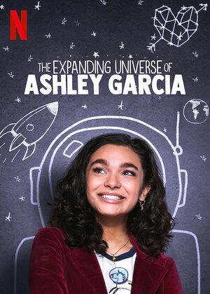 Расширяющаяся вселенная Эшли Гарсиа (2020)