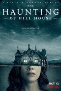 Новая рецензия: Призраки дома на холме
