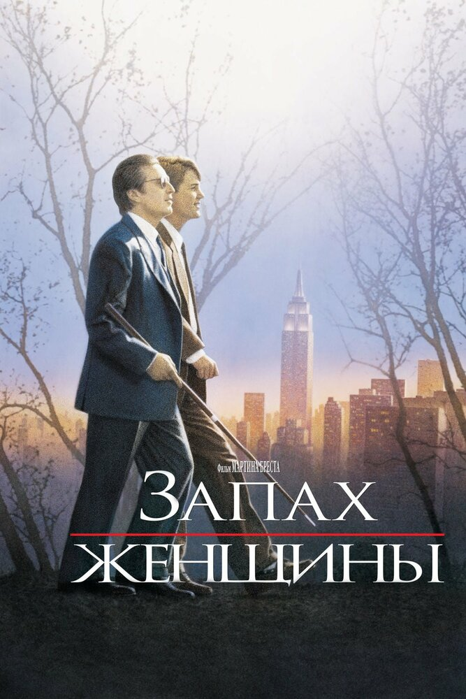 KP ID КиноПоиск 4871