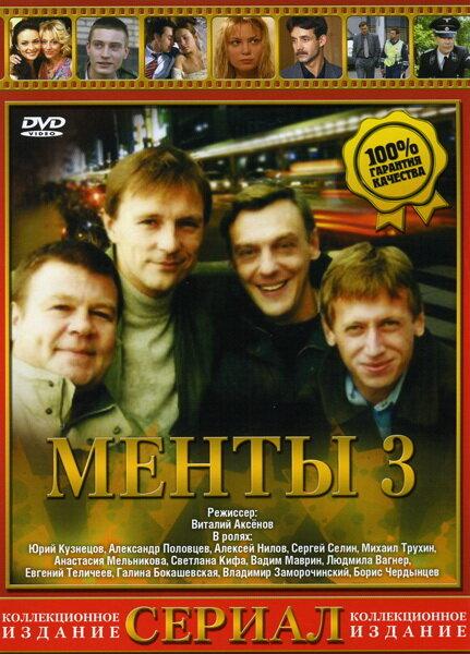 KP ID КиноПоиск 470697