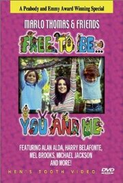 Free to Be... You & Me (1974)