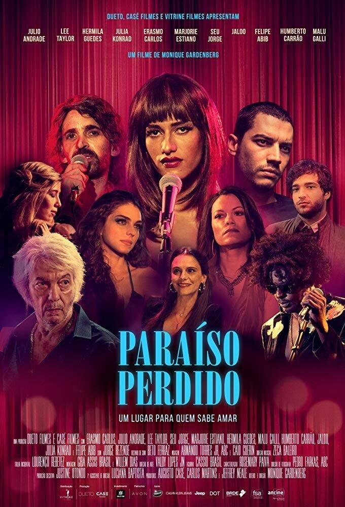 Потерянный рай (2018)