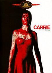Смотреть онлайн Кэрри