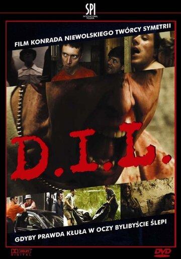 Д.И.Л. (2002)