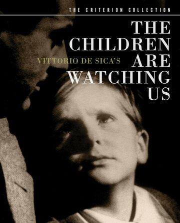 Дети смотрят на нас (1943)