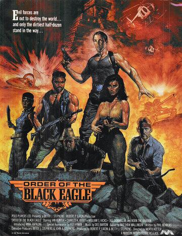 Закон Черного орла (1987)