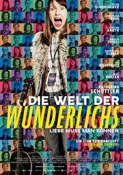 Смотреть онлайн Мир семьи Вундерлих