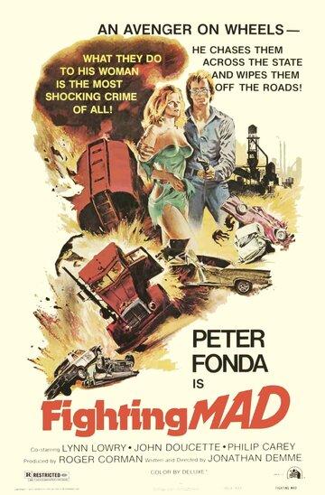 Опьяненный борьбой (1976) полный фильм онлайн