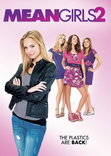 ������� �������� 2 (Mean Girls 2)
