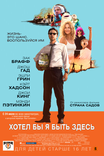 http://st.kp.yandex.net/images/film_iphone/iphone360_760376.jpg