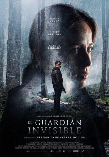 Невидимый страж (2017)
