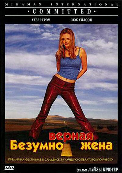 KP ID КиноПоиск 4444