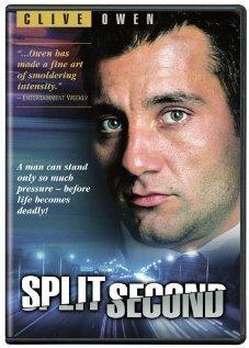 Доля секунды (1999)