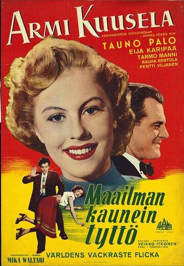 Самая красивая девушка в мире (1953)