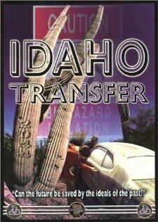 Пересадка в Айдахо