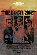 (The Danger Zone)
