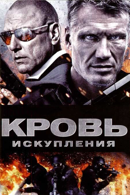 KP ID КиноПоиск 716959