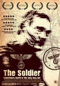 Солдат (The Soldier)