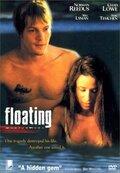 Плавание (1997) — отзывы и рейтинг фильма