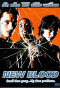 Новая кровь (2000)