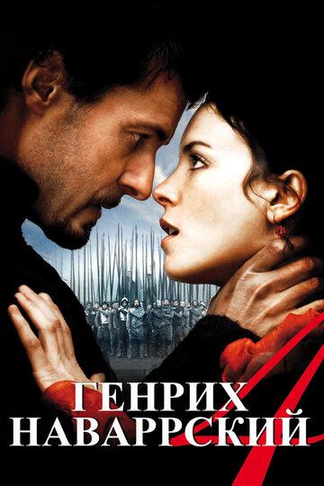 Генрих Наваррский (2010) смотреть онлайн HD720p в хорошем качестве бесплатно
