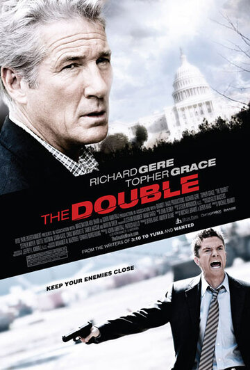 ������� ����� (The Double)