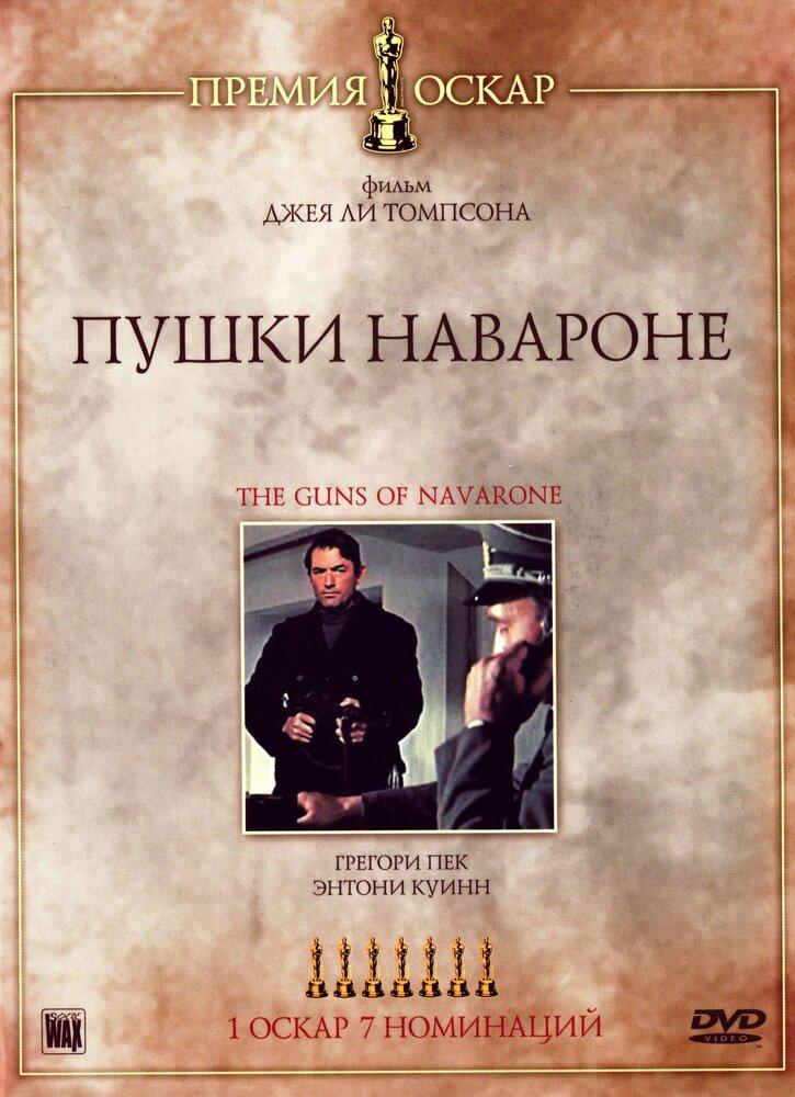 KP ID КиноПоиск 7691