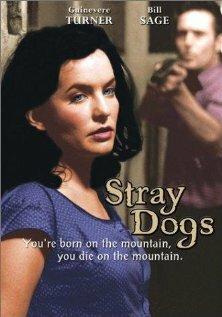Бродячие псы (2002)