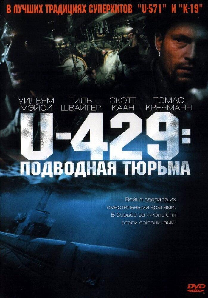 KP ID КиноПоиск 2975