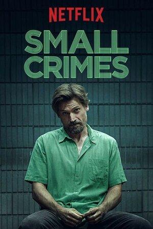 Мелкие преступления  (2016)