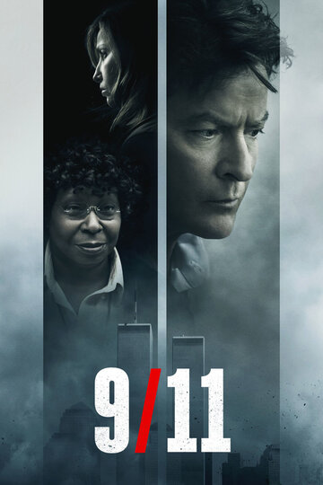 9/11 2017