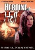 (Heroine of Hell)