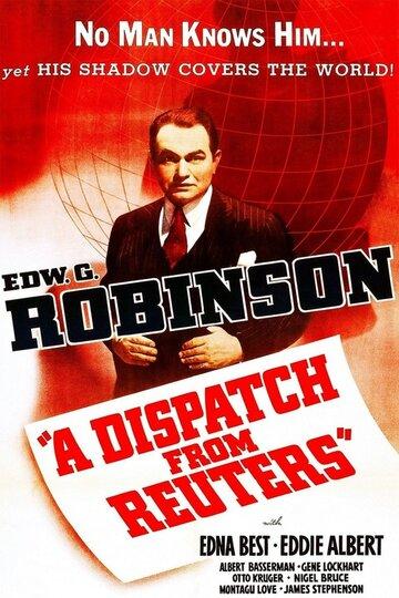 Почта от Рейтера (1940)