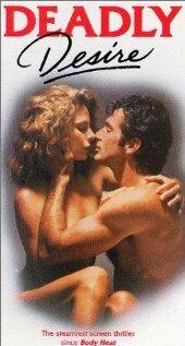 Опасное желание (1991)