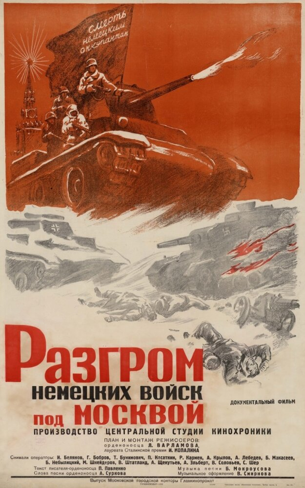смотреть 1942 фильм: