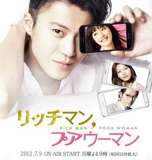 300x450 - Дорама: Богатый мужчина, бедная женщина / 2012 / Япония