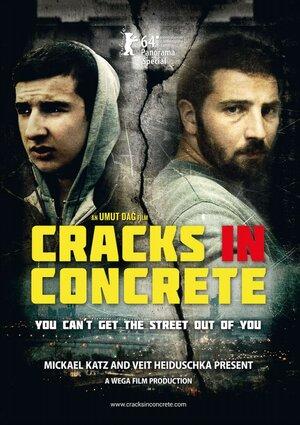 Фильмы о бетоне бетонная смесь охрана труда