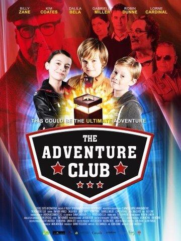 Клуб приключений / The Adventure Club. 2017г.