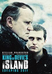 Король чертова острова (2010)