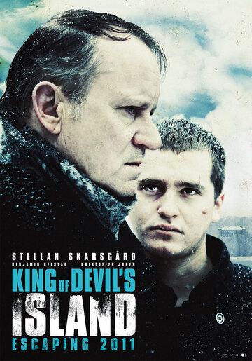Фильм Король чёртова острова