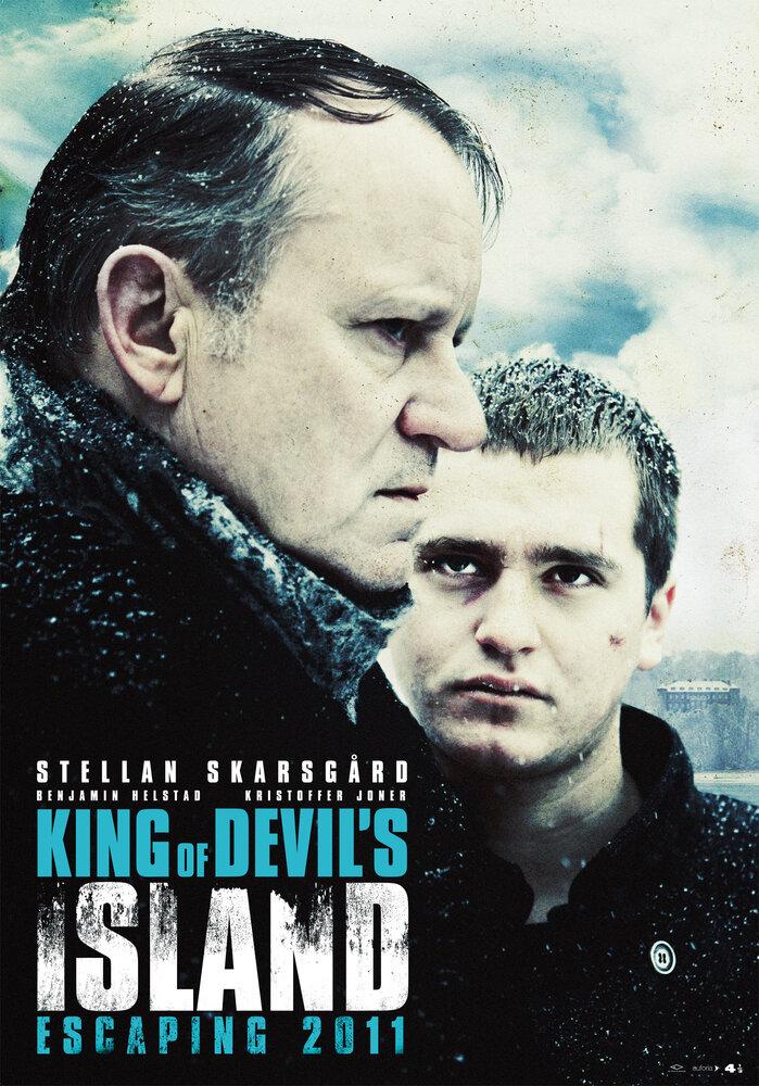 Король чёртова острова (2010) - смотреть онлайн