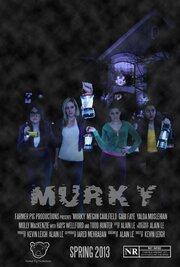 Murky (2013)
