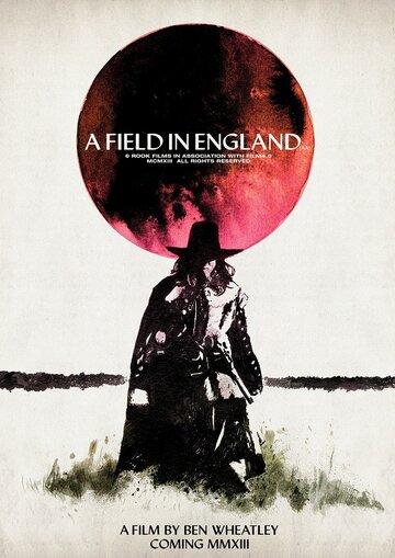 ���� � ������ (A Field in England)