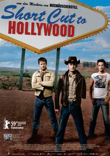 Ссылка в Голливуд (2009)