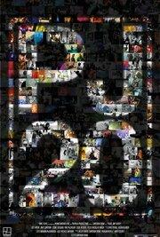 Смотреть онлайн Pearl Jam: Нам двадцать