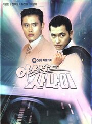 Гонщики мечты (1995)