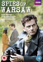 Смотреть онлайн Шпионы Варшавы