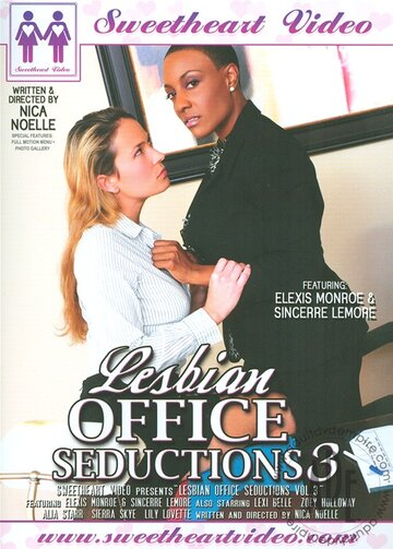 Лесбийские офисные соблазны 3